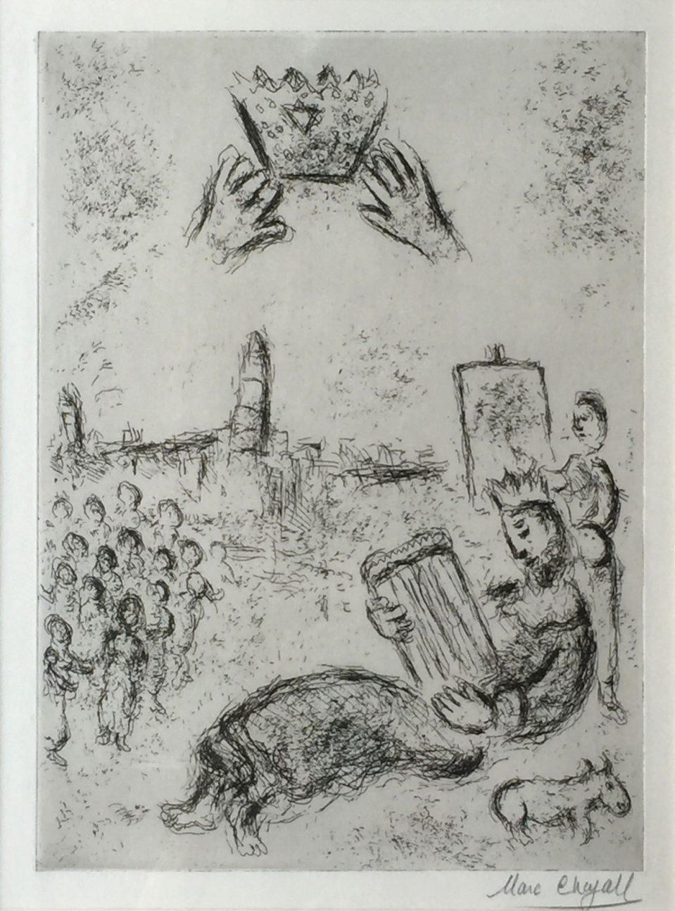 La Tour de Roi David by Marc Chagall