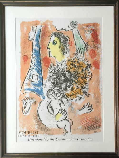 Marc Chagall Offrande a la Tour Eiffel