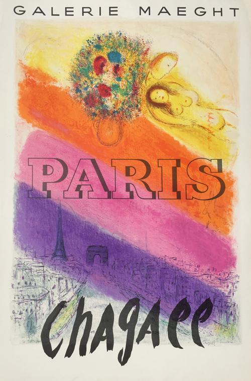 Chagall Paris - Le Champs Elysees