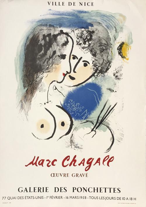 Marc Chagall Poster Le Peintre a la Palette
