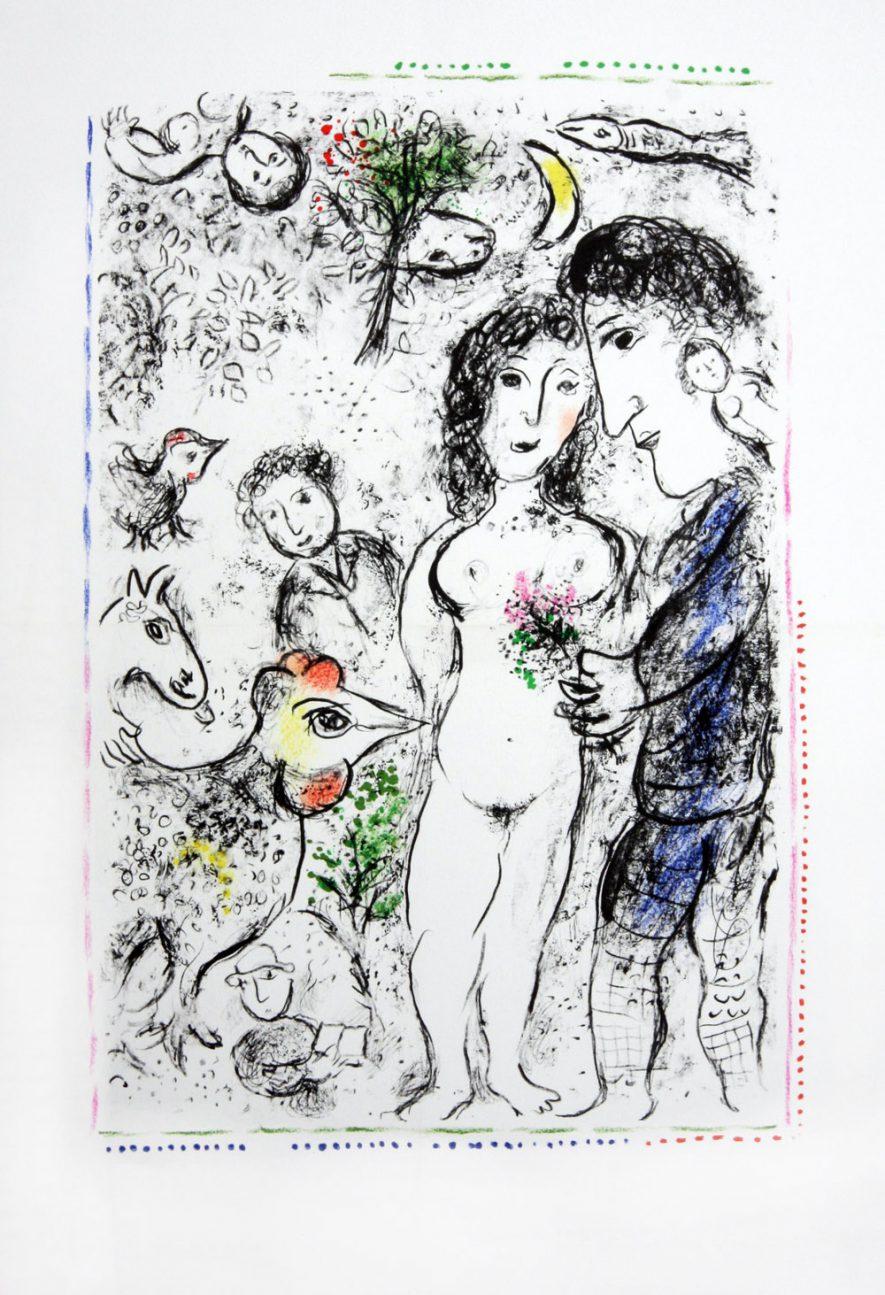 Souvenance dun Printemps by marc chagall