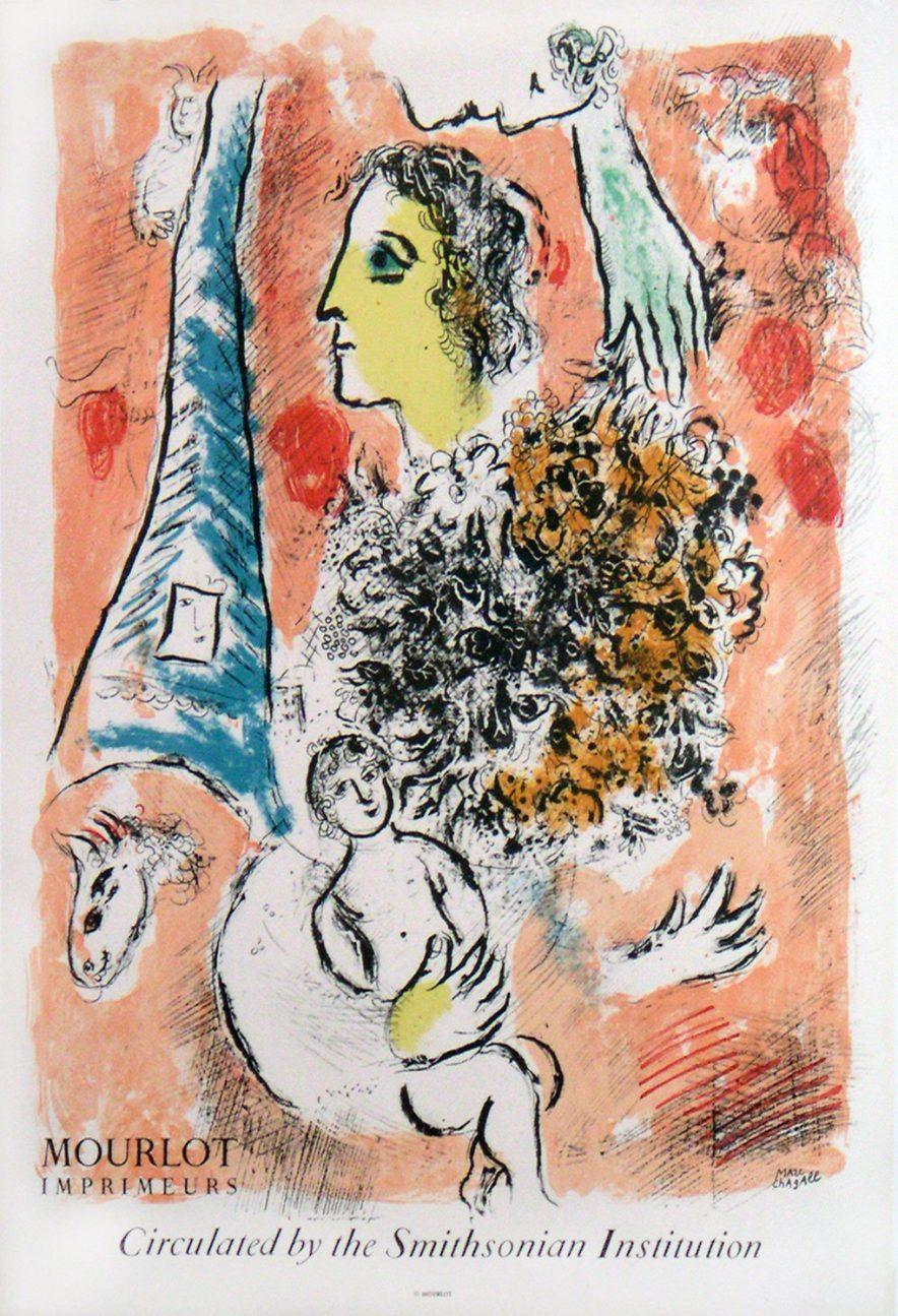 Marc Chagall Offrande a la Tour Eiffel Lithograph Poster