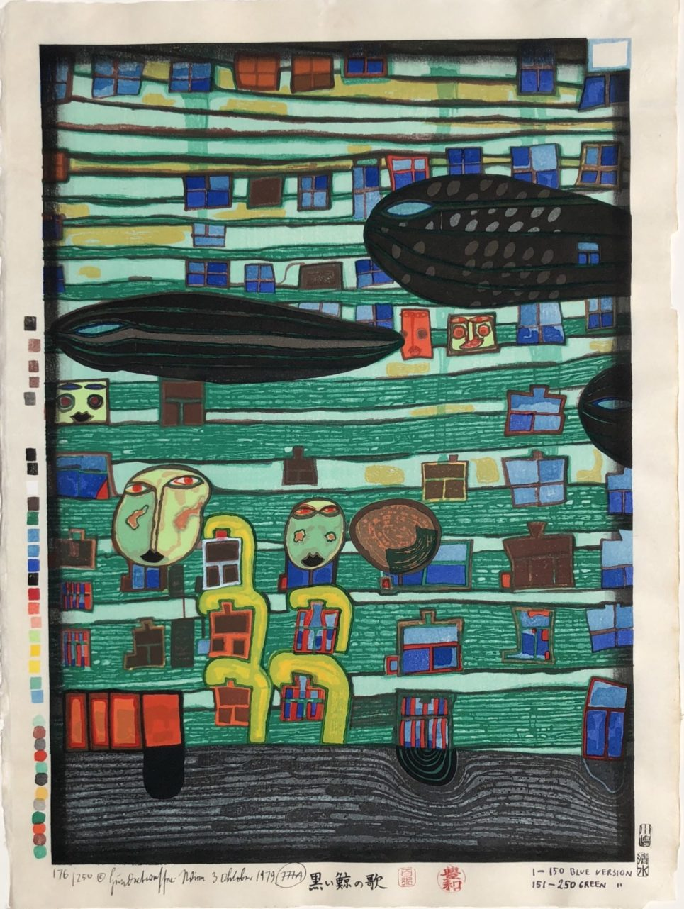 Friedensreich Hundertwasser Song of the Whales