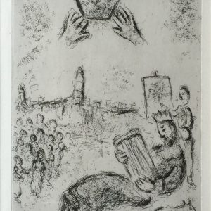 Marc Chagall La Tour de Roi David