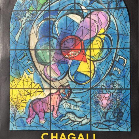 Marc Chagall Vitraux pour Jerusalem