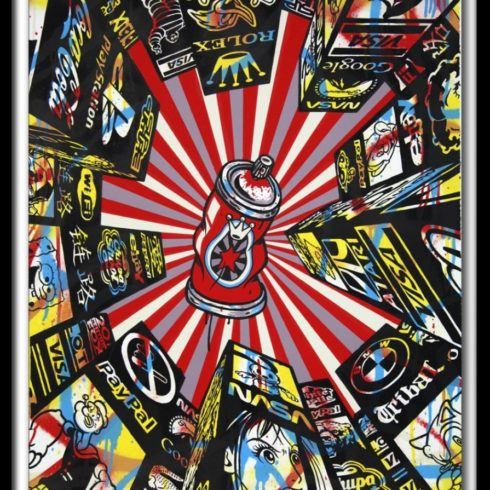 home street home by speedy graphito