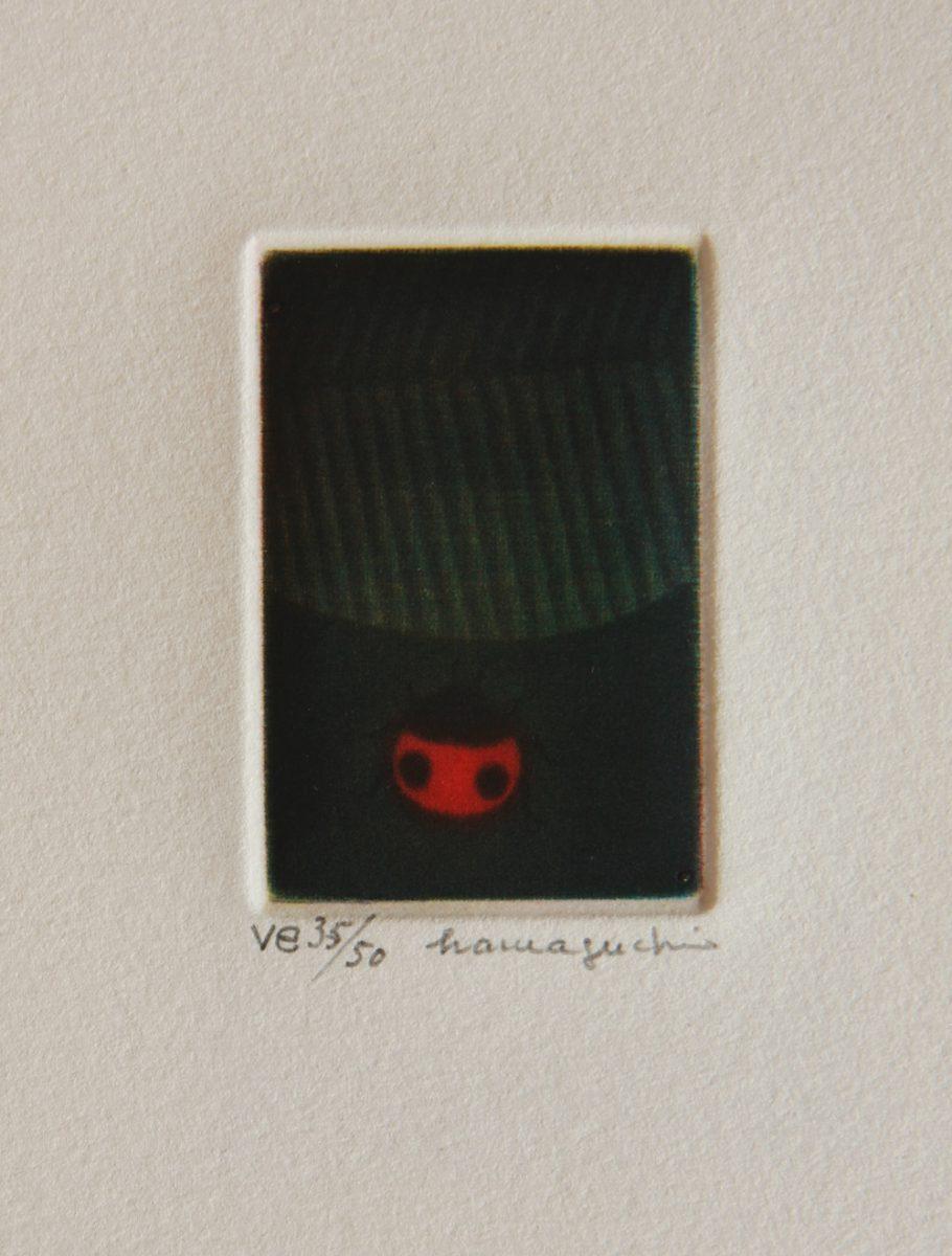 Ladybird and Leaf (1984) by Yozo Hamaguchi