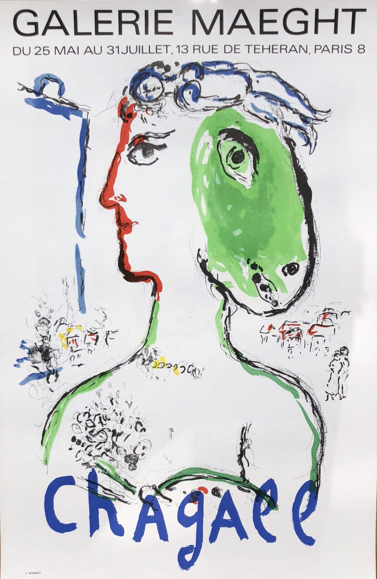 Phenomenal The Artist As A Phoenix 1972 By Marc Chagall Denis Bloch Interior Design Ideas Inesswwsoteloinfo