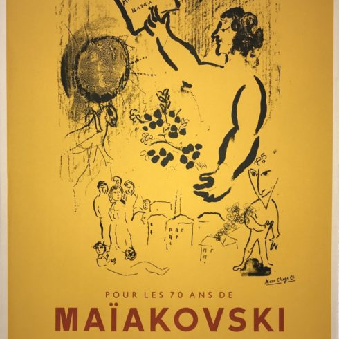 Marc Chagall - Homage to Maiakovski