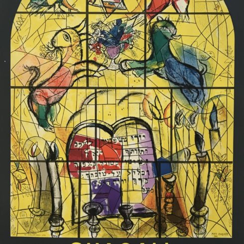 Marc Chagall - Vitraux Pour Jerusalem - The Tribe of Levi