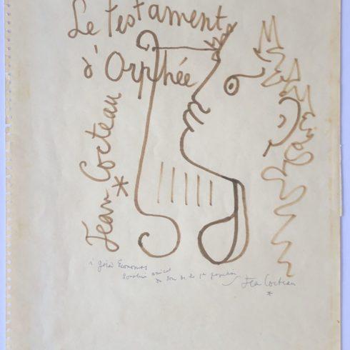 Jean Cocteau - Le Testament d'Orphée
