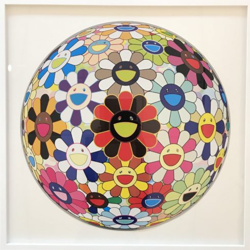 Takashi Murakami - Flower Ball (Lots of Colors)